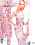 Журнал Мод № 592
