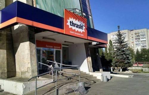 """""""Отвратительно на вид и унизительно для покупателей"""", - блогер о новый львовский супермаркет"""