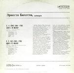 R-7500742-1444557873-6739-битетти-1982.jpg