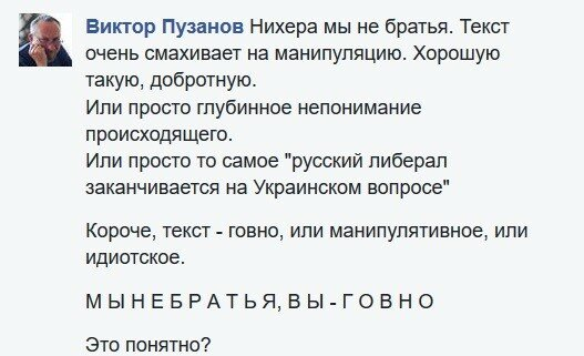 Афанасьев3.jpg