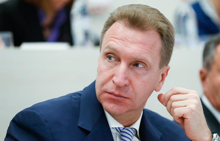 Вэкономике Российской Федерации отсутствуют «пузыри» навсех рынках— Шувалов