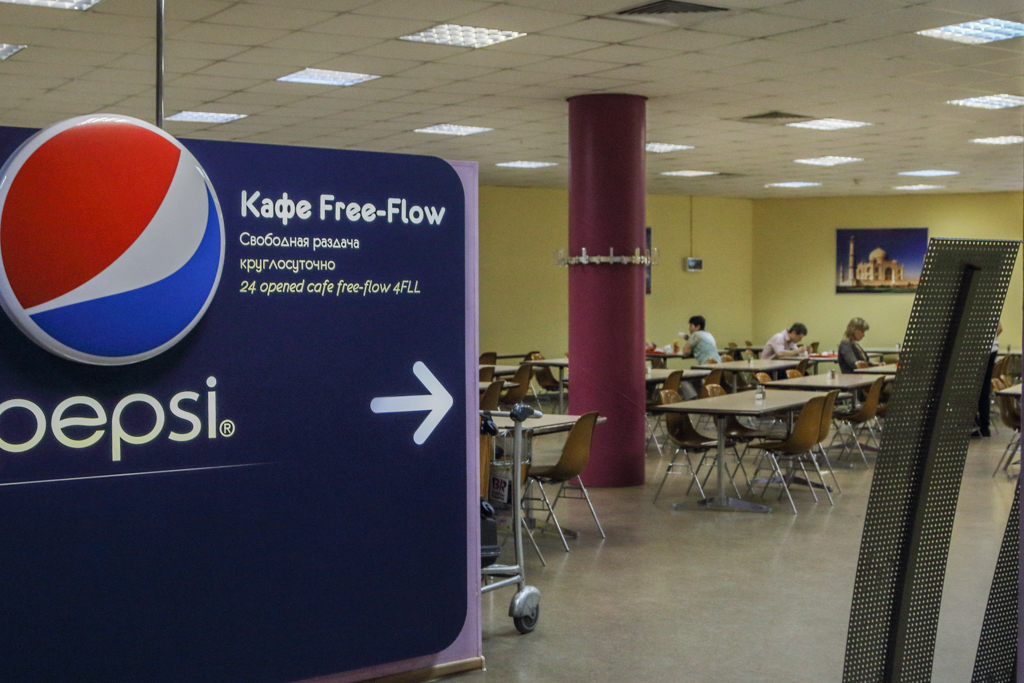 Забугорное Free-Flow в действительности то самое кафе «Аэропит», о котором многие уже знают. Работае