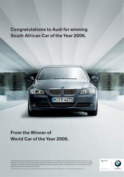 """Audi скрывать обиды нестала, выступив сответным постером: «Поздравляем BMW cпобедой вконкурсе """"М"""