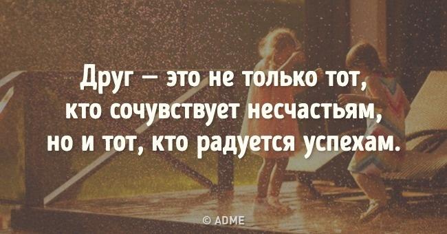 © Маргарита Ивлева