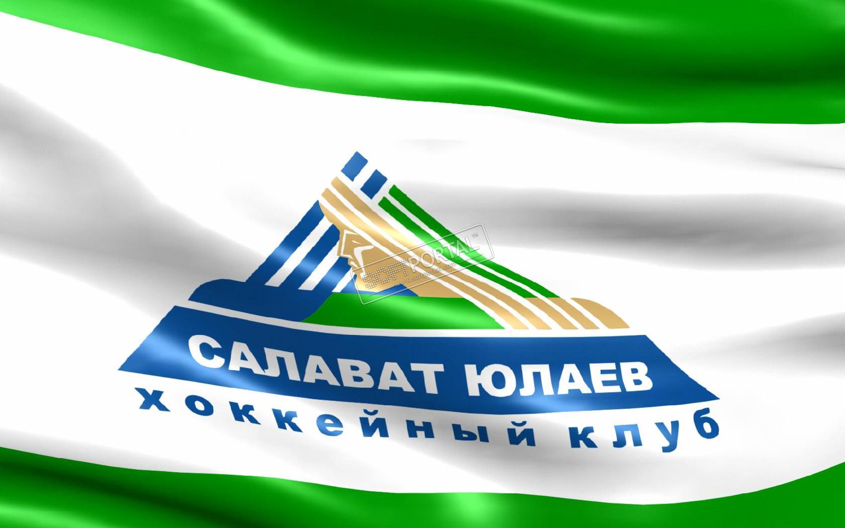 Салават Юлаев— Лада. Прогноз нахоккей 08.11.2016