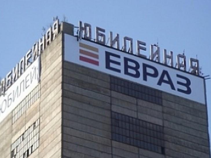 «Евраз Украина» заявляет облокировании работы «Евраз Сухая Балка» сотрудниками прокуратуры
