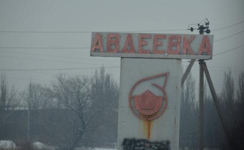 Боевики штурмовали позиции сил АТО врайоне промзоны— Авдеевка