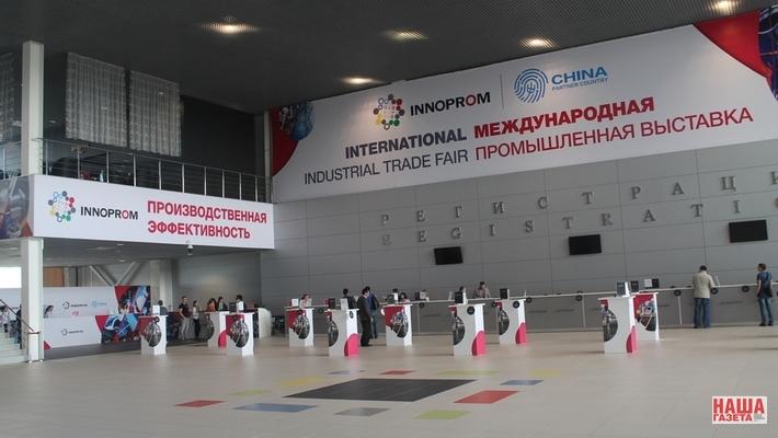 «Ушёл всвободное плавание»: Свердловская область перестала быть организатором «Иннопрома»