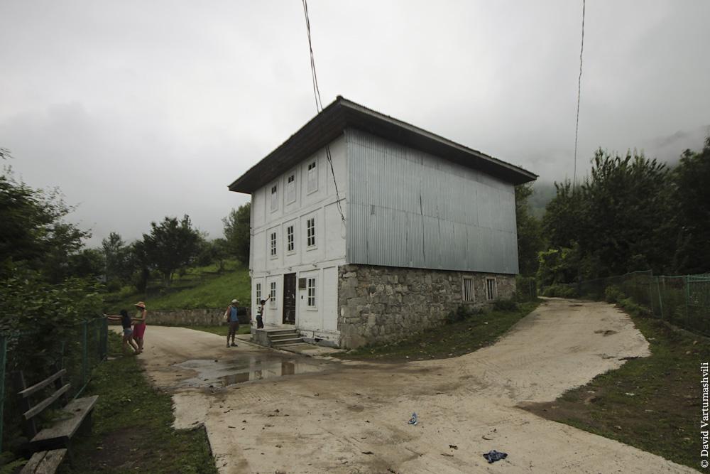 Ущелье реки Мачахела, Этнографический музей в Чхутунети