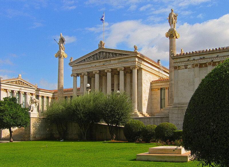 Афинская Национальная академия
