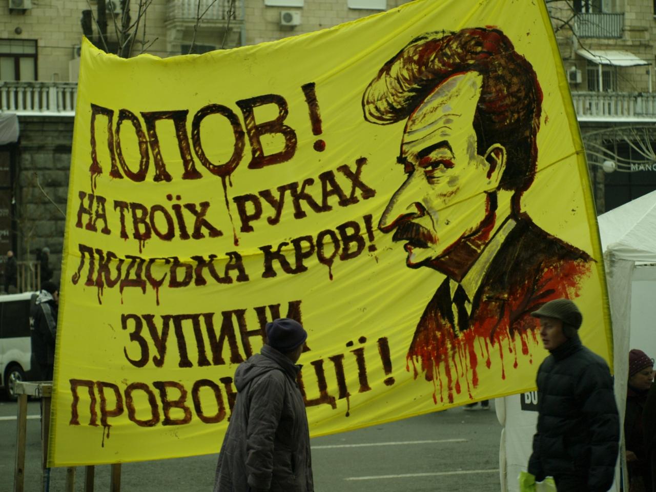 Попов_плакат