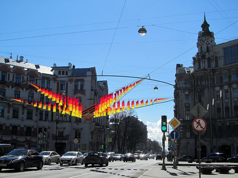 Пламенные флаги