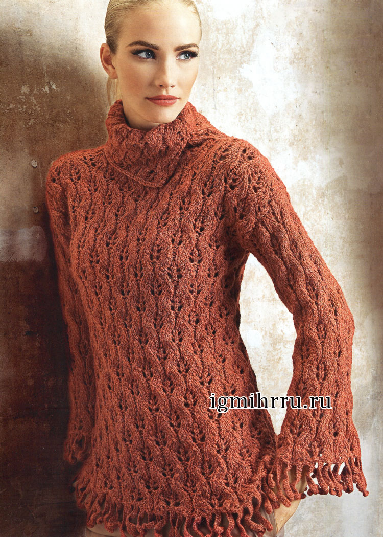 Красно-коричневый шерстяной пуловер со сплошным ажурным узором. Вязание спицами