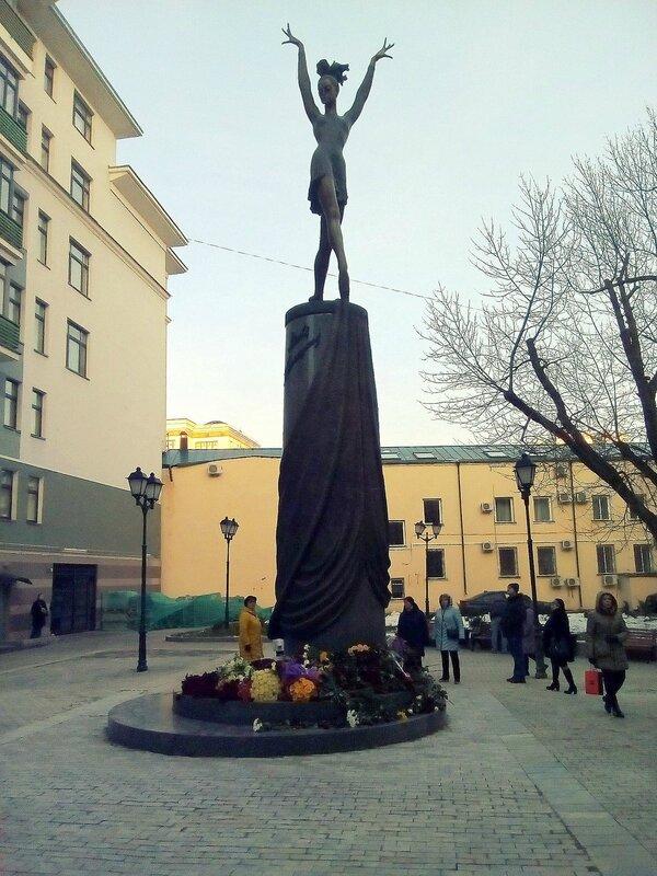 Мая Плисецкая