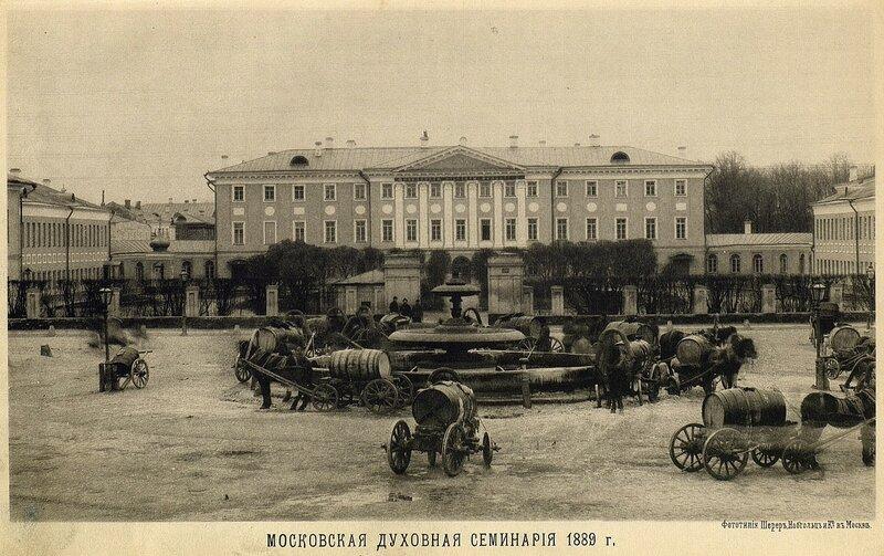 609879 Московская Духовная семинария в год своего 75-летия 89.jpg