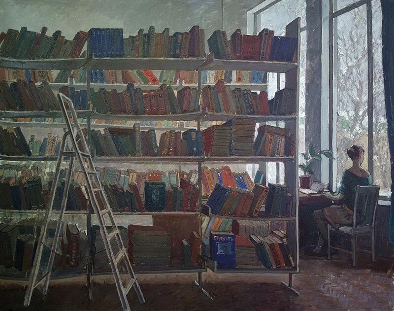 Библиотека, 2013.jpg