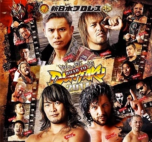 Post image of NJPW Road to Wrestling Dontaku 2017