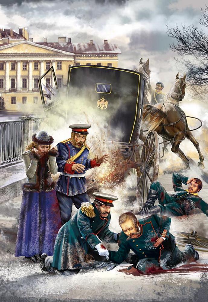 Убийство Александра II.jpg