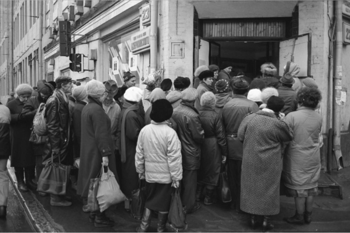 1985. Москва. Очередь в гастроном