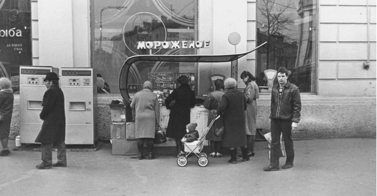 1985. Очередь за мороженым