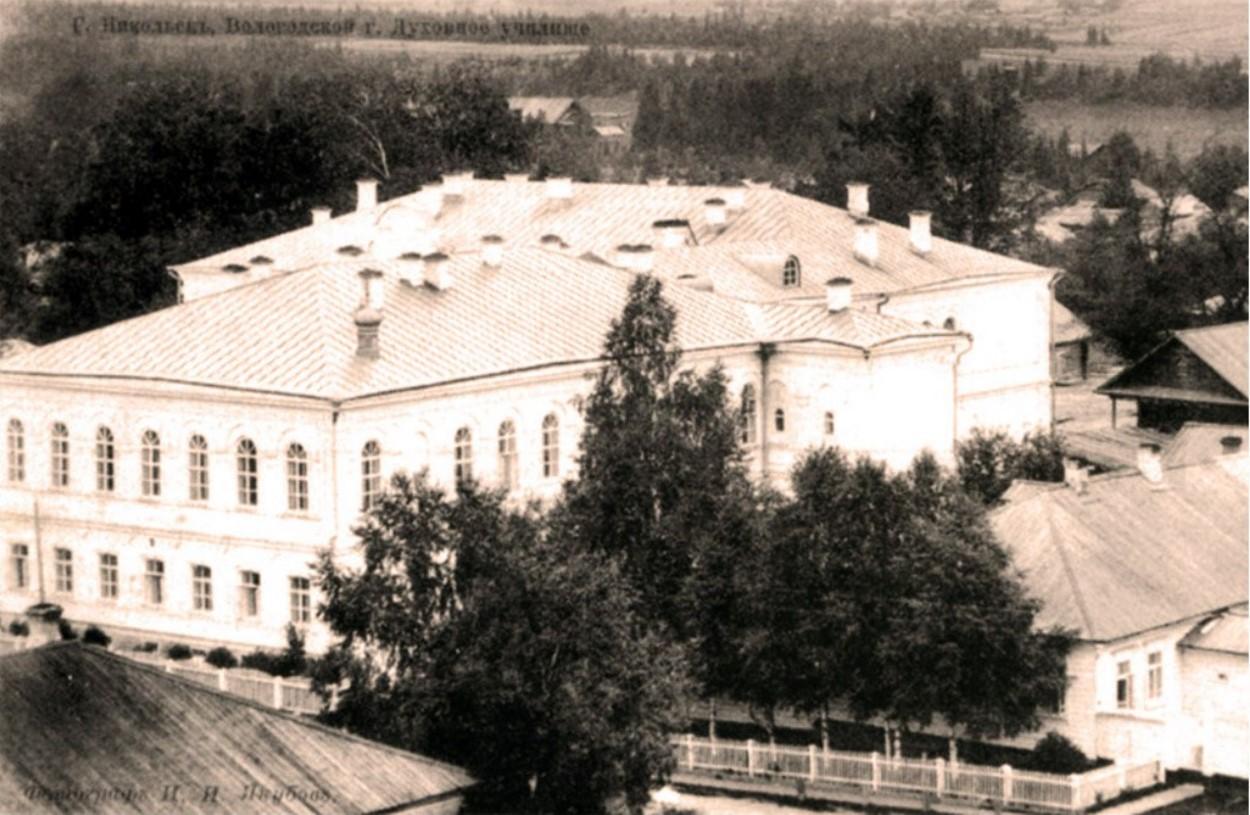 Здание Духовного училища на Миллионной улице