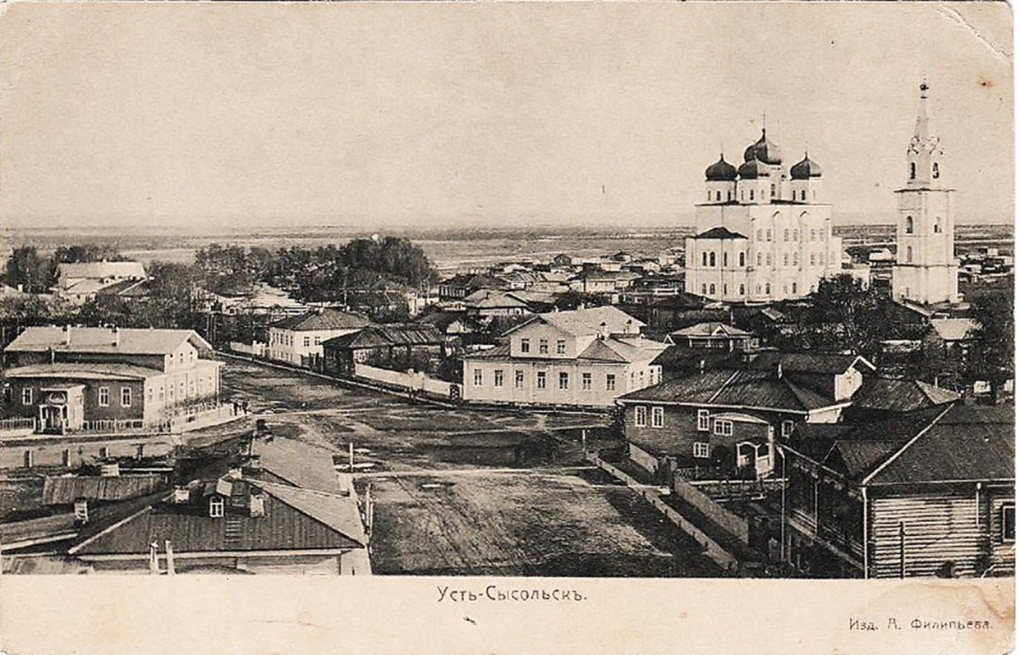 Спасская улица.