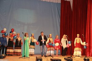 Россия, родина, единство