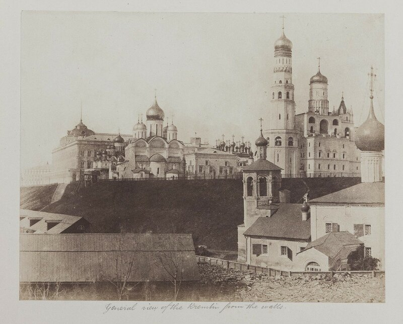 1852 Moscow The Kremlin, taken from the Battlements Вид Кремля с крепостной стены.jpg
