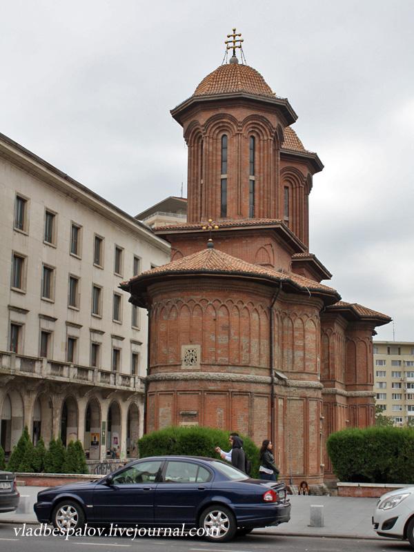 2016-10-14 Bucuresti_(64).JPG