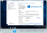 Windows 10 build 14951.1000.161014-1700.RS 2 SURA SOFT
