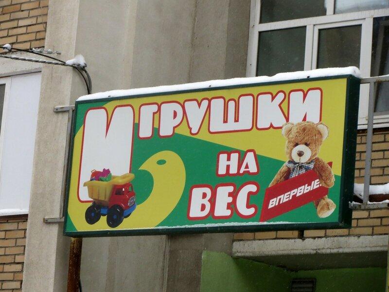 Стара-загора, пр. Кирова 185.JPG