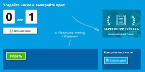 https://img-fotki.yandex.ru/get/195561/18026814.aa/0_c2e0e_144a8525_M.png