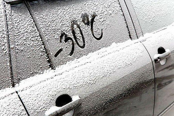 мороз.jpg