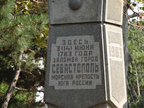 https://img-fotki.yandex.ru/get/195561/23695386.48/0_1d5ffa_58051c86_L.jpg