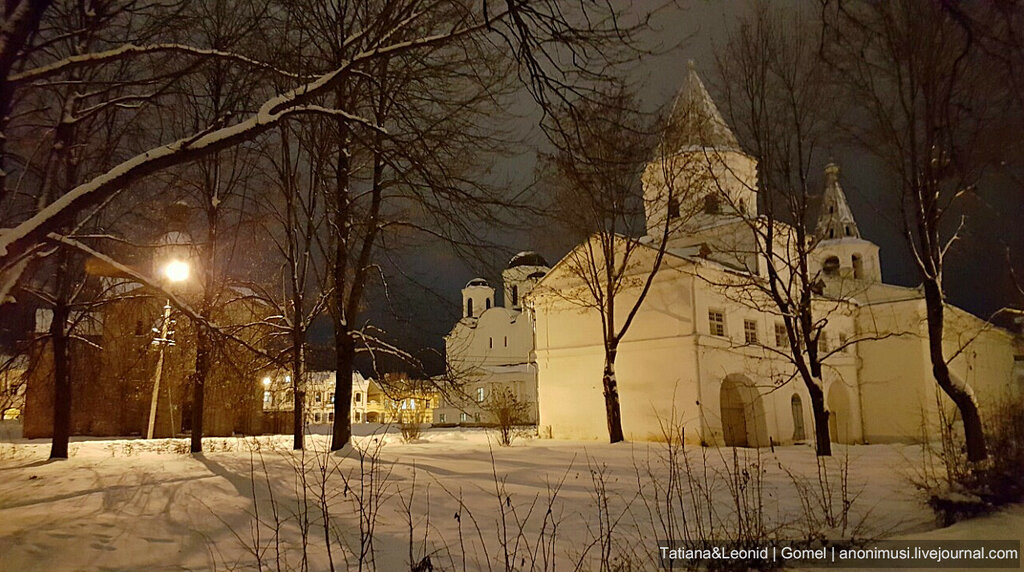 Великий Новгород. Россия