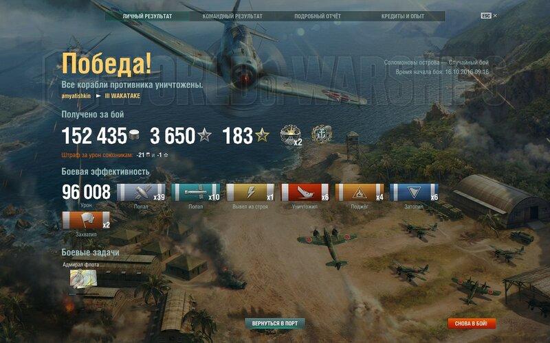 shot-16.10.16_09.37.14-0152.jpg