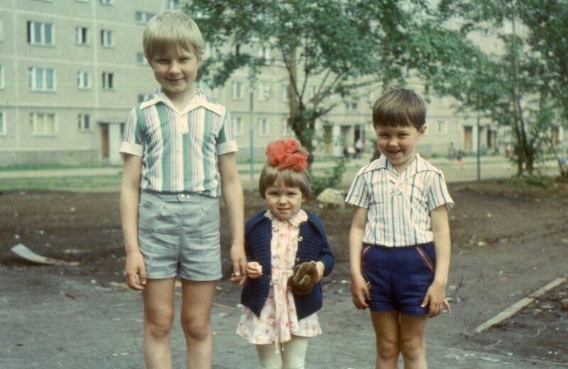 Свердловск, 1980 г. У нас во дворе.