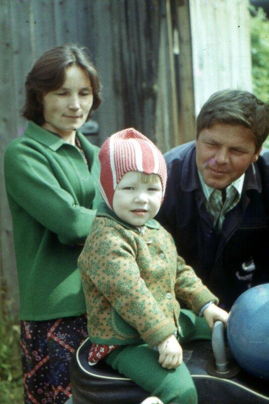 Воткинск, мб 1979 г. Тетя Надя, дядя Саша, двоюродная сестра Наташа