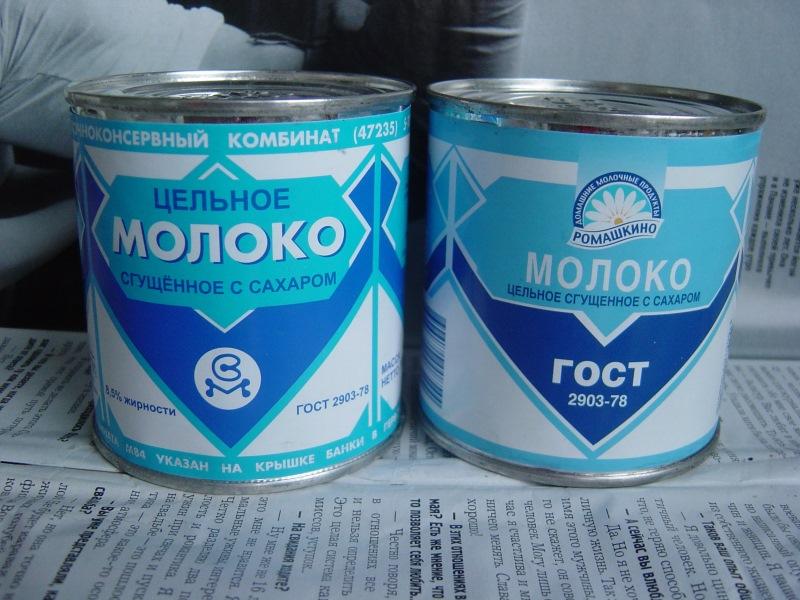 Как сгущенка появилась в СССР? Несмотря на то, что в дореволюционной России некоторые заводы произво