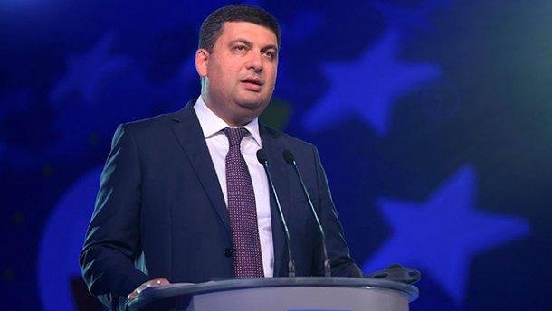 Гройсман поддерживает предложенный Балчуном план развития «Укрзализныци» на2017г