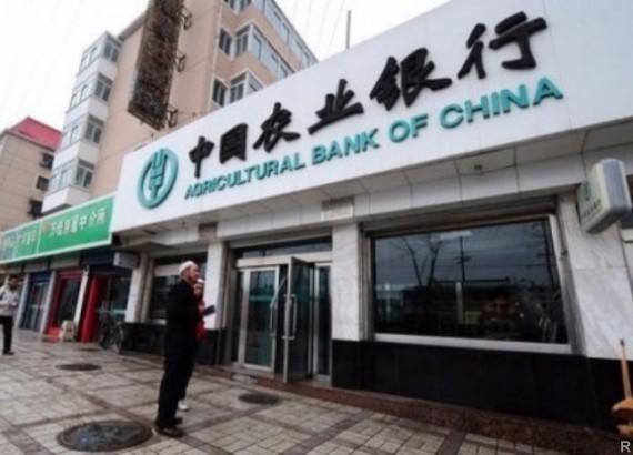 Крупнейший банк Китайская народная республика выплатит штраф в $215 млн занарушение законов США