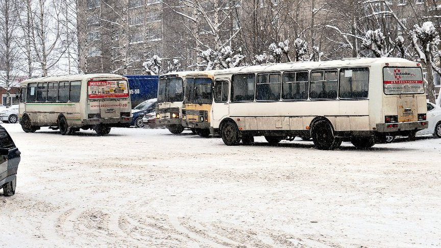 Проезд втранспорте может подорожать до30 руб.