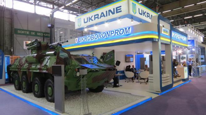 «Укроборонпром» получил наремонт ипроизводство техники 4,4 млрд грн