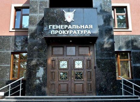 Генпрокуратура объявила подозрение 53 «прокурорам» вДНР