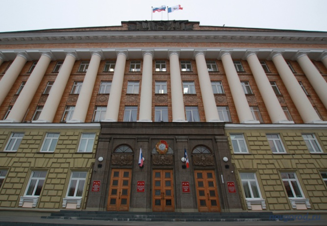 Бездефицитный бюджет Новгородской области на наступающий год принят впервом чтении