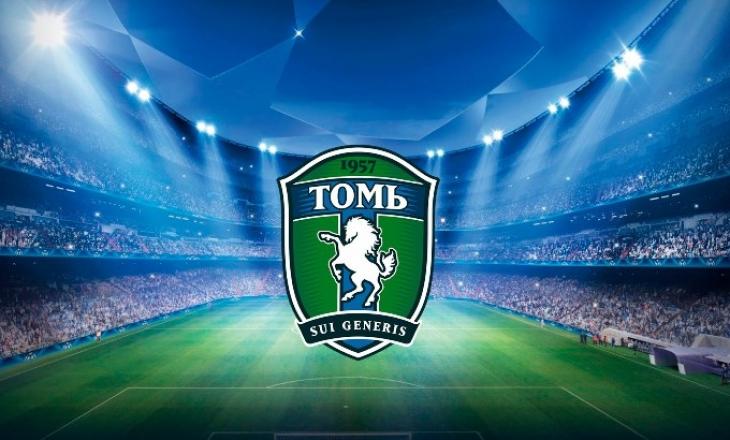 «Томь» может доиграть сезон молодёжным составом