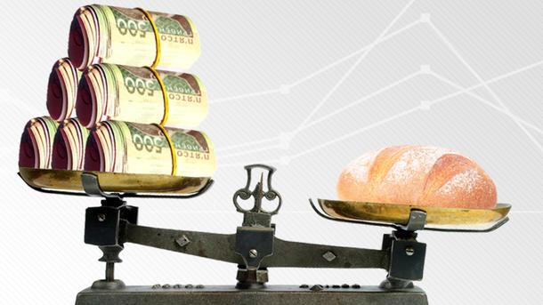 ВУкраинском государстве резко затормозила инфляция (инфографика)