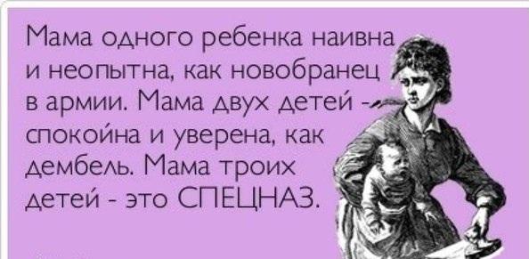 Минутка юмора в выходной)) 141126133350.jpeg