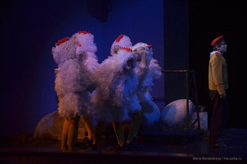 Черная курица или подземные жители, Саратов, 24 декабря 2016 года