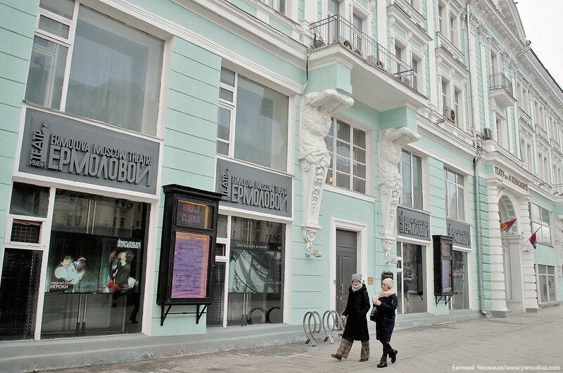 Зима. Театр имени Ермоловой. 04.02.17.01...jpg